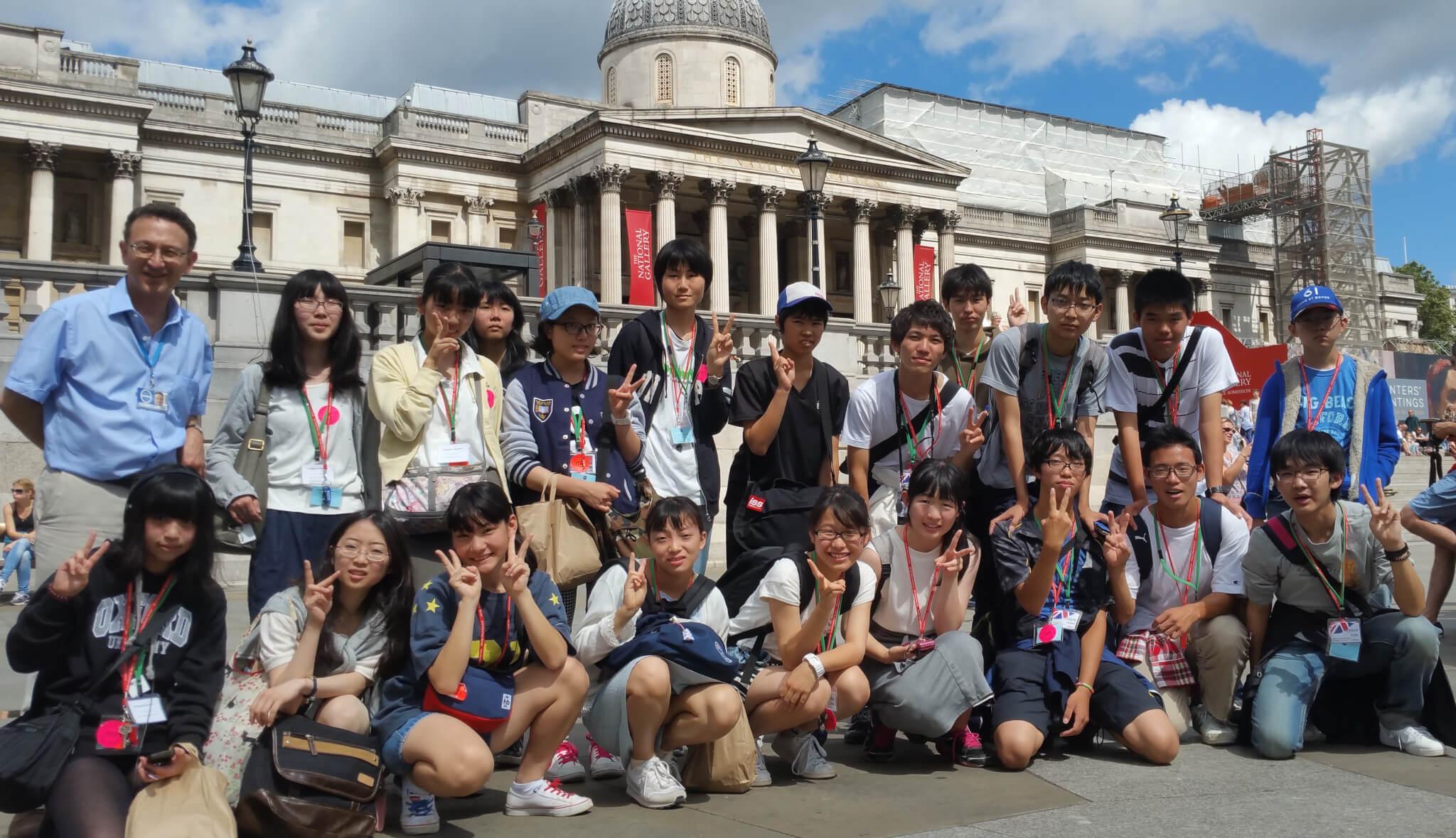MM Oxford Japanese in Traf Sq 816.jpg